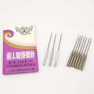 Sewing pins, Gauge 10, 0.8mm x 3.8cm, 10 pieces, (FYZ019)